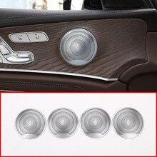 4 шт. для Mercedes Benz GLC X253 E класса W213 C класса W205 Car Audio Динамик двери громкий Динамик отделочный стикер крышка