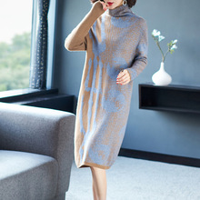 Loose turtleneck elastic knit straight wool sweater dress 2018 new women autumn winter basic