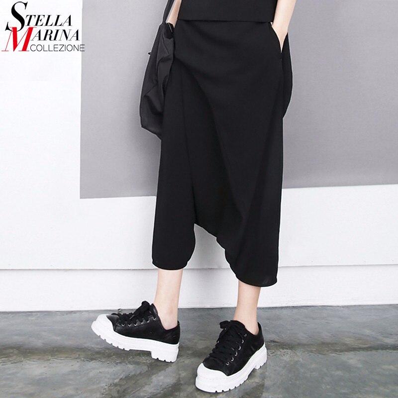 2019 Korean Style Women Summer Black Harem Pants Elastic Waist Calf Length Loose Boho Girls Streetwear Casual Cross Pants 1493
