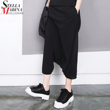 2018 Korean Style Women Summer Black Harem Pants Elastic Waist Loose Casual