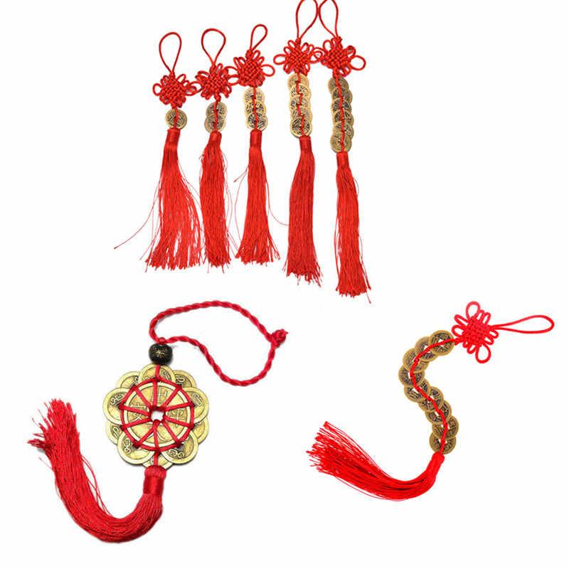 אדום קשר הסיני פנג שואי סט של 1-6 מזל קסם עתיק אני צ 'ינג מטבעות שגשוג הגנה מזל טוב בית רכב דקור