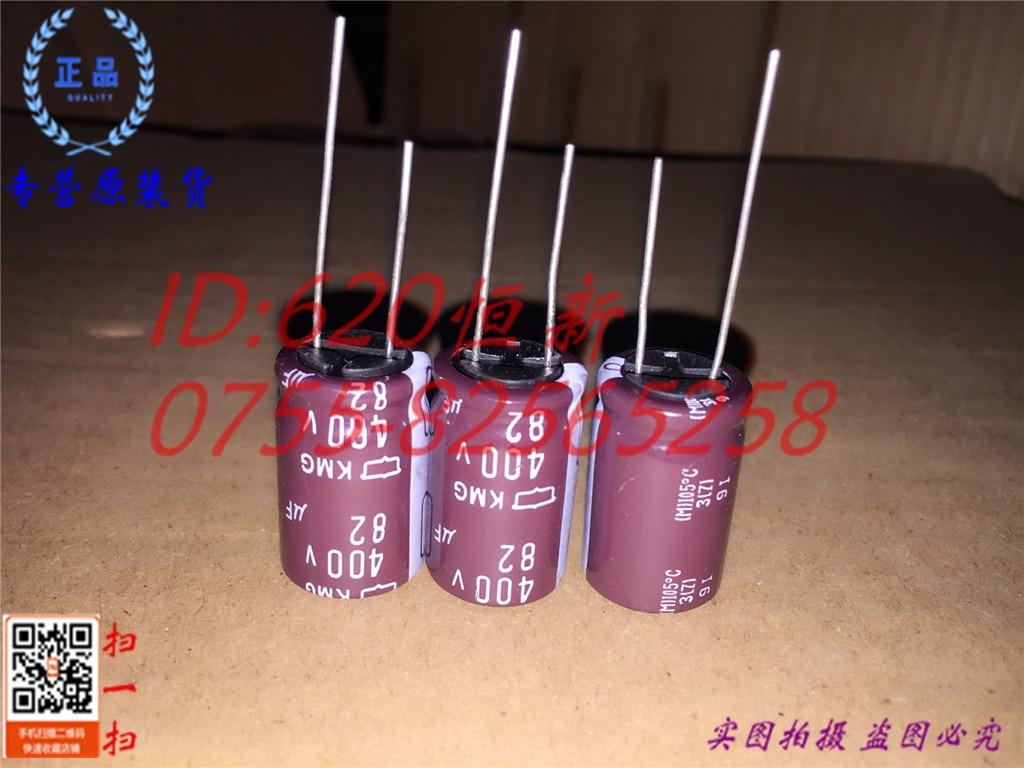 2019 hot sale 10pcs/20pcs 400V82UF Japan NIPPON KMG 16X25 Capacitance 105 degrees 82UF 400V FREE SHIPPING
