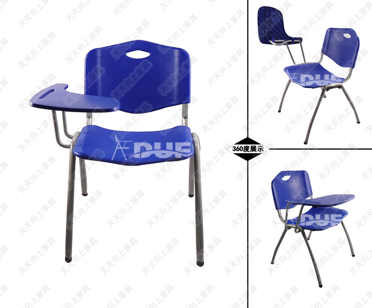 Incroyable Plastic Stack Chair With Flip Up Tablet Arm School Writing Chair Wholesale  Price With Free Shipment (50 Chairs)to Malaysia In School Chairs From  Furniture ...