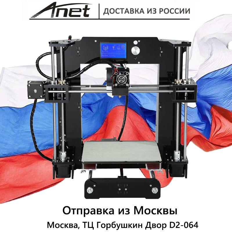 Дополнительные soplo сопла 3D Принтер Комплект Новый prusa i3 reprap Анет A6 A8/SD карты Пластик PLA подарки /экспресс доставка из Москвы