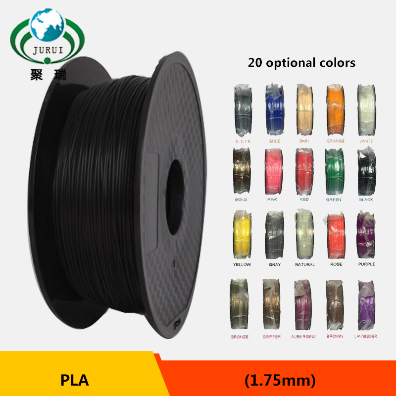 Black 3D Printer Filaments PLA 1 75mm for Makerbot Reprap Mendel UP Machine 1kg 2 2lb