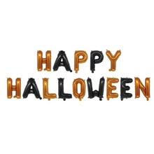 Aluminum Foil Spider High Quality Children Balloon Home Decorations Cartoon Popular Festival Supplies Pumpkin Head Halloween
