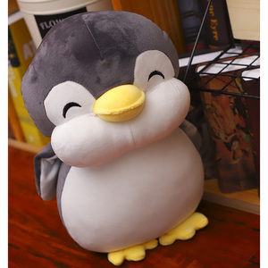 Image 4 - 22cm Smile Penguin Plush Toys Cute Animals Doll Soft Cotton Plush Toys Kids  Birthday Christmas Gift