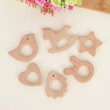 1 шт. деревянные DIY деревянные подвесные игрушки для прорезывания зубов Babygum милая форма животного пищевые материалы органический жевательный подарок детские игрушки для зубов