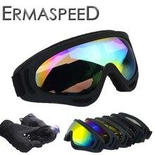Очки для мотокросса Кафе Racer Dirt Bike UV400 Защитные очки в стиле стимпанк байкерские модные мотоциклетные очки на шлем