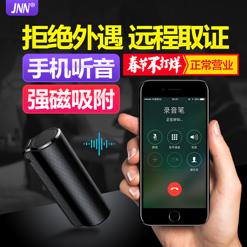 NEW Q70 professional forensics noise reduction High clear distance noise reduction Digital recorder Support remote monitoring data exploration interface for digital forensics