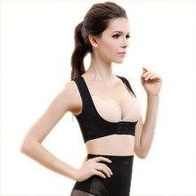Adjustable Women Elastic Back Support Belt Chest Posture Corrector Shoulder Brace Body Shaper Corset Health Care S/M/L/XL/XXL