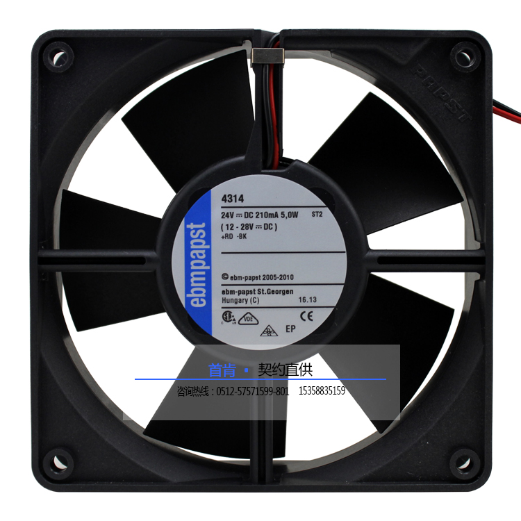 NEW ebmpapst PAPST 4314 12032 24V ball bearing 12CM Axial cooling fanNEW ebmpapst PAPST 4314 12032 24V ball bearing 12CM Axial cooling fan