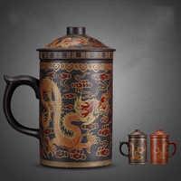 Runde lila königin von Pu'er Filter tee tasse keramik tassen büro tassen geschenk reise kung fu für tees 300 ml