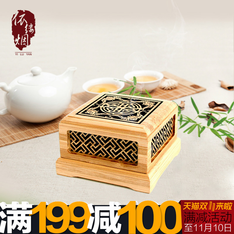 Molds For Artificial Stone Cyclone Puxadores Bamboo Incense Coil Box Burner Aloes Sandalwood Light Simple But Elegant Classical hong yizhai sandalwood aloes tower incense burner with xiangxiang disc ceramic ornaments fulinmen