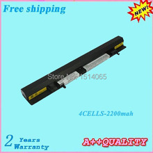 100% Nouveau L12S4A01 L12L4A01 L12M4A01 batterie d'ordinateur portable Pour Lenovo Flex14AT S500 Z500 Z501 batteries