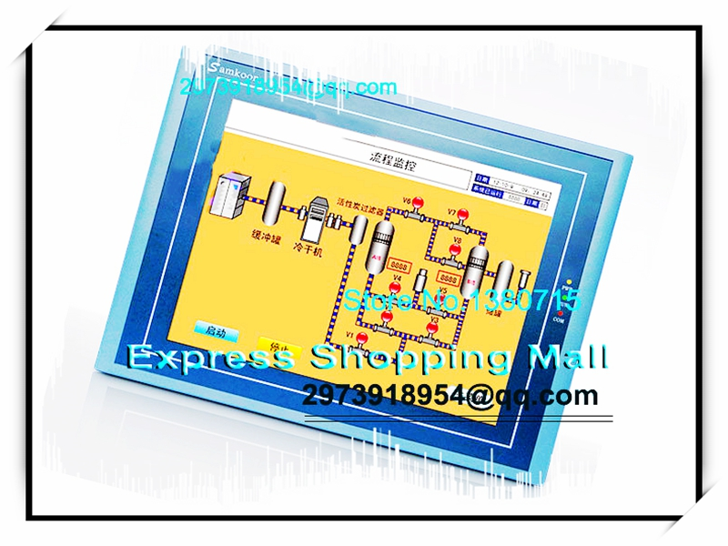 SA-12.1A Samkoon Touch Screen 12.1 inch HMI new programming cable RS232+RS485+USB