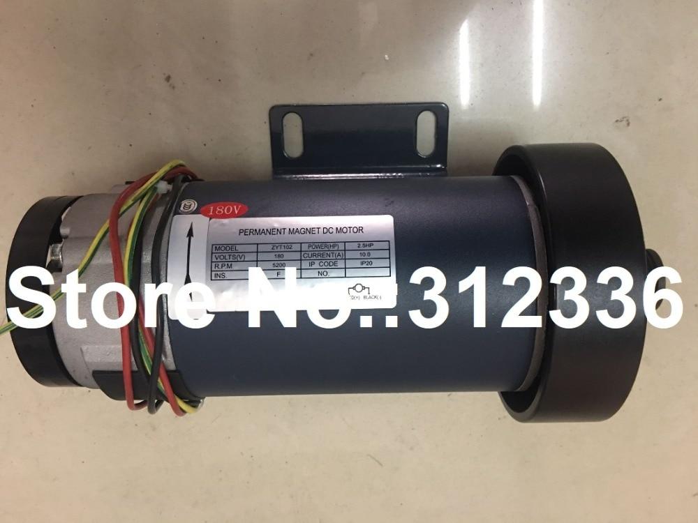 Fast Shipping 2 5HP DC motor ZYT102 ZYT102 75 102 75 treadmill motor suit treadmill T501