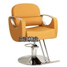 Cadeira do salão de cabeleireiro. europeu cadeira de beleza-cuidado nova cadeira de corte de cabelo para baixo cadeira de corte de cabelo C003