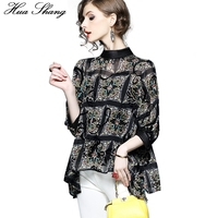 Two Pieces 2017 Fashion Women Summer Tops With Strap Stand Neck Floral Print Black Chiffon Blouse
