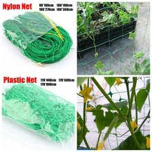 1pc Garten Pflanzen Klettern Net Kunststoff & Nylon Net Morgen Herrlichkeit Blume Reben Netting Unterstützung Net Wachsen Net Halter garten Netting