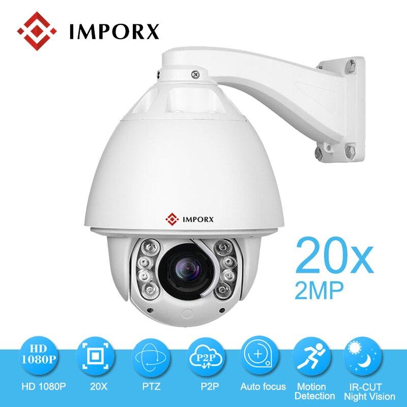 1080 P 20X зум IP PTZ камера наружная Автоматическая отслеживающая купольная камера с 150 м IR Дистанция видеонаблюдения ip камера наблюдения