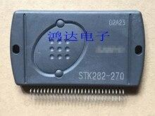STK282 270 100% חדש מקורי
