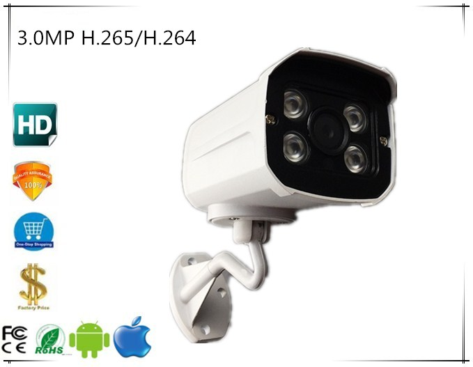 Sony IMX291 3516C E 3 0MP 2048 1536 1080P H 265 H 264 IP Camera StarLight
