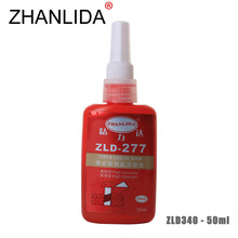 ZHANLIDA 277 50ML Screw Glue Anaerobic Glue Metal Screw Antirust High Strength Permanent Fixed Stype Locking Agent Adhesive