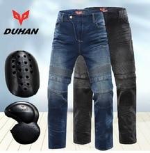 DUHAN Stretch Motorcycle Racing jeans Moto Riding pants Locomotive Hockey Pants Male Knight Equipment Slow rebound brace DK-018