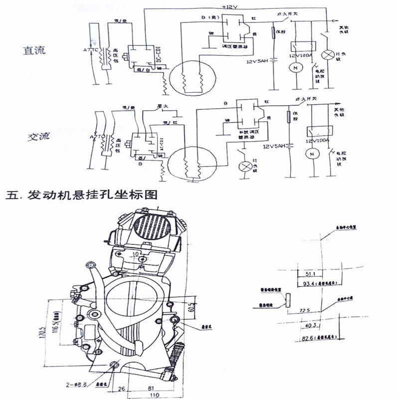 125cc LIFAN Engine Motor 4 Stroke Kick Start Manual Clutch 1 Down 3