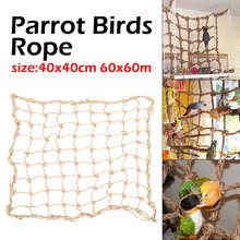 Hemp Rope Net Swing Ladder Toys for Pet Parrot Birds Chew Play Climbing Ropes with Hook Bird Toy Products 40x40cm/60x60cm(China)