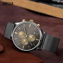 Zegarek Baogela Danmpa Elagance