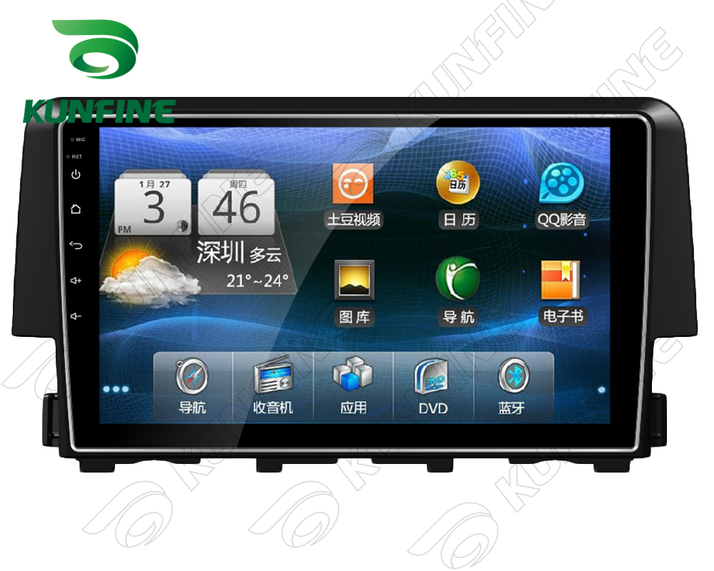 Quad Core 1024 600 Android 5 1 Car DVD GPS Navigation Player Car Stereo for Honda