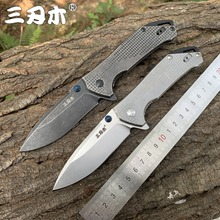 Sanrenmu 9015/9015-SB pocket folding knife 12C27 blade flipper ball bearing EDC knife outdoor camping survival fishing tool edc