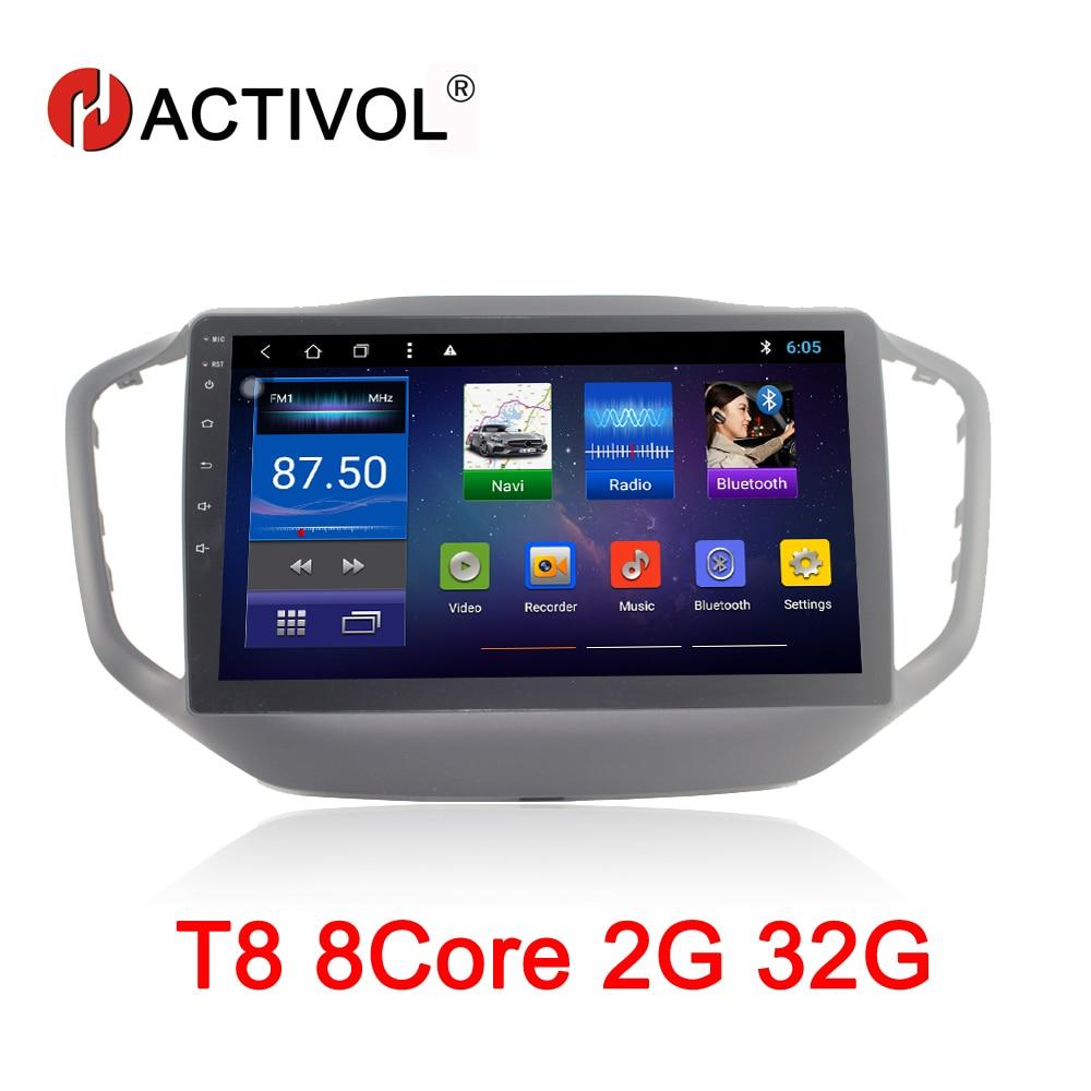 HACTIVOL 10 pouce Octa 8 Core 2g RAM 32g Voiture radio pour 2014 Chery Tiggo 5 Android 8.1 voiture lecteur dvd gps navigation wifi
