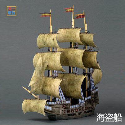 Pirate Ship Ghost 3D Paper Model Boat Origami Handmade Diy Art Toy