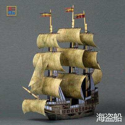 online shop pirate ship ghost ship 3d paper model boat origami