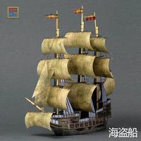 Piratenschip ghost ship 3d papier model boot origami handgemaakte diy papier art speelgoed