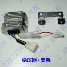 170F 173F 178F 186F 186FA 188F глико дизель генератор регулятор напряжения AVR заряда однофазный 12 В автоматический регулятор напряжения