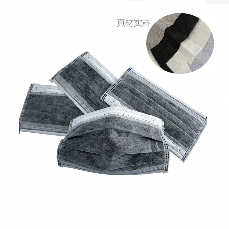 face masks disposable carbon