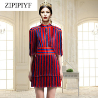 High Quality Paris Fashion 2018 Star Style Runway Designer Dress Women's Luxurious Colorful Striped Tassel Dress D345