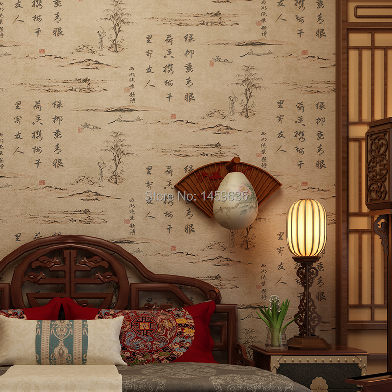 Buy Chinese Calligraphy Wallpaper Classical Landscape Paintings Sofa Living