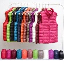 Inverno feminino para baixo colete moda feminina sem mangas colete jaqueta quente para baixo jaqueta plus size feminino sem mangas jaquetas tamanho S XXXL
