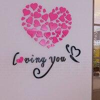 2017 3 ألوان المحبة لك الإنجليزية إلكتروني 3d الاكريليك الحب القلب ملصقات الحائط تزيين غرفة المعيشة أريكة التلفزيون خلفية الباب الشارات