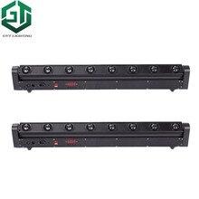 2 ชิ้น/ล็อต Fast การจัดส่ง Perfect Simple Moving Head LED Light Bar LED 8 สำหรับวงดนตรี DJ ไนท์คลับบาร์ LED 8X12W 4 ใน 1 RGBW