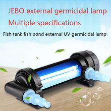 JEBO external germicidal lamp aquarium algae disinfection sterilization fish tank outside water purification UV