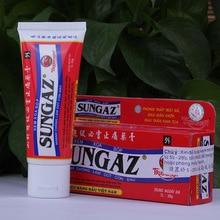Vietnam Sungaz Rapid Pain Relief Yamano Relieve Pain Balm 30 G Analgesic Cream Rheumatoid Arthritis Bone Spurs Frozen Shoulder