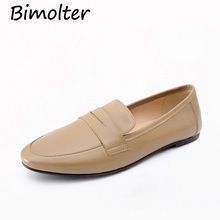 Bimolter Cow Leather Flats Women Classic Casual Confortable Breathable Soft Female Autumn Spring Black Apricot  Shoes LFWA002