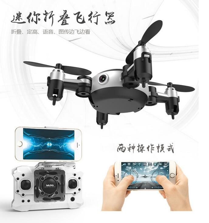 NEUE RC Drohne KY901 Mini Dron faltbare Selfie Drohne WiFi FPV RC - Spielzeug für die Fernbedienung