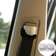 Для Land Rover Discovery 4 LR4 2010-2016 автомобиль-Стайлинг спереди Детская безопасность крышку ремня безопасности отделкой Наклейки интимные аксессуары набор из 2 шт.